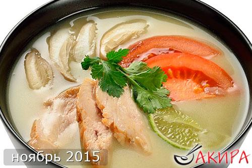 рецепт настоящего супа том кха